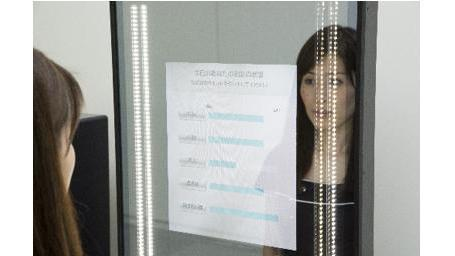 Panasonic and KOSE Set to Commence Verification Test for Personalized Proposals Utilizing Snow Beauty Mirror