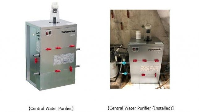 Panasonic Enters into Central Water Purifier Business in Indonesia for Domestic Use of Well Water