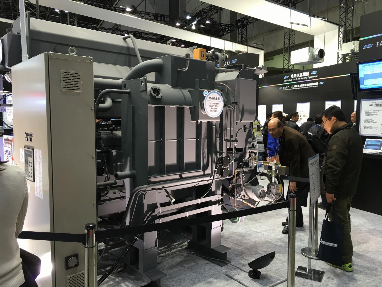 Air Conditioning Solutions at HVAC&R Japan 2016 Panasonic Newsroom #2480A7