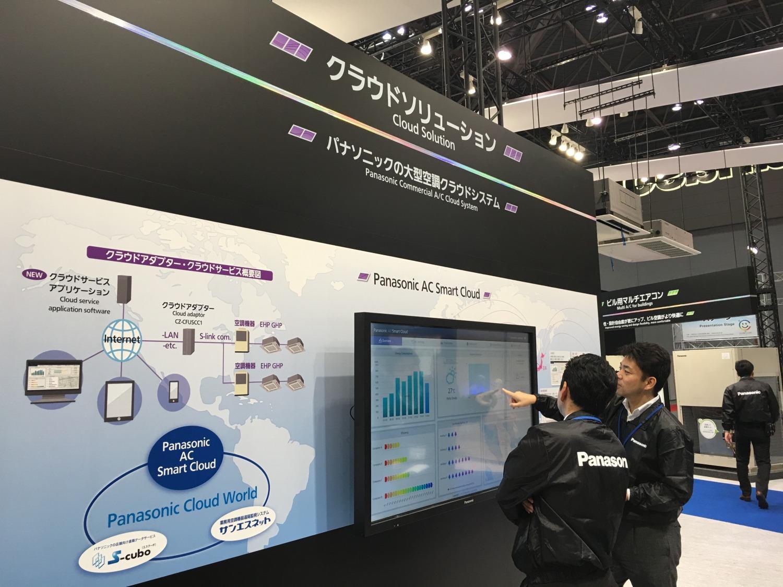 Panasonic Showcases Comfortable Energy Saving Air