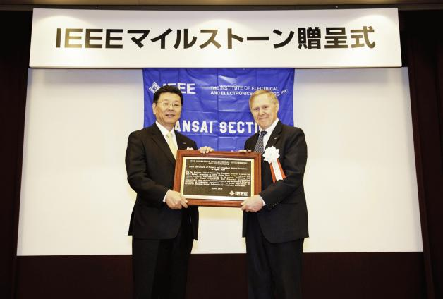 Panasonics_Contribution_to_Japanese_Battery_Industry_Recognized_with_IEEE_Milestone_01.jpg
