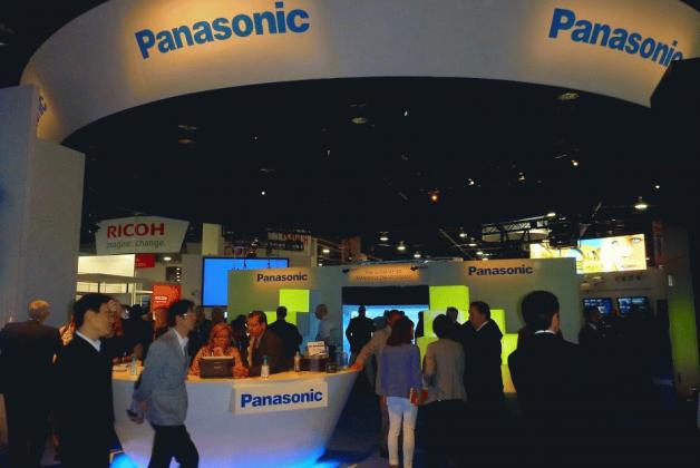 01_InfoComm2014_booth_102008.JPG
