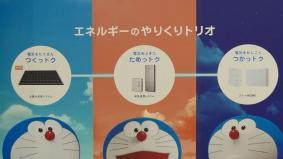 06_pvjapan2015_yarikuri.jpg