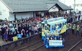 01_EVOLTA_Train_2015.jpg