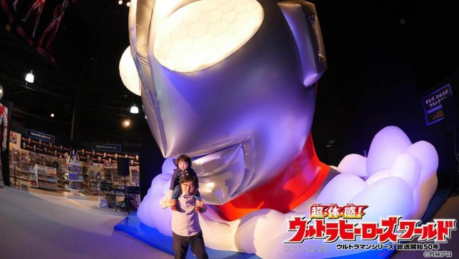Share Your Memories with Ultraman