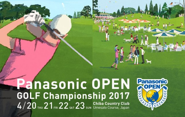 Experience Athletes' Vitals on Live Online Broadcast of the Panasonic Open Golf Championship 2017