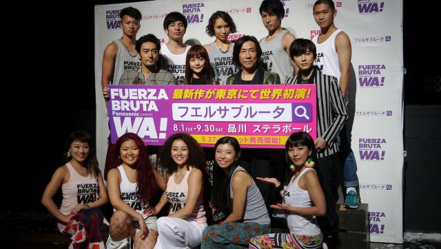 "Panasonic and Fuerza Bruta Held a Joint Press Conference to Announce the New Performance ""WA! - Wonder Japan Experience"""