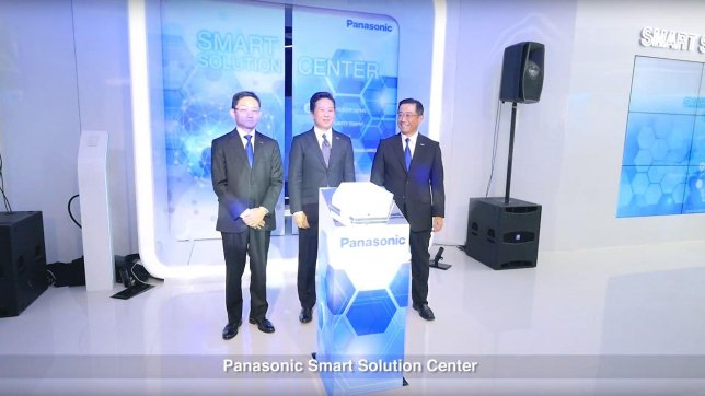Panasonic Launches The First Home & Commercial Solution Showroom in Thailand