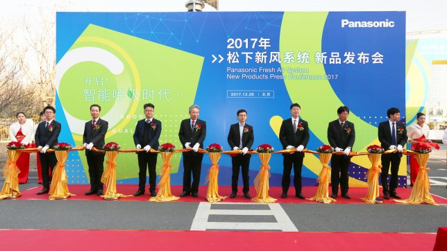 """The Quest for """"Smarter and Purer Air"""" - Panasonic Announces New """"Fresh Air System"""" Genre Products in China"""