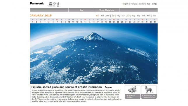 Panasonic and UNESCO Jointly Release the 2018 World Heritage Calendar Application