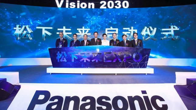 """Panasonic Future EXPO"" in Beijing Introduces Its Cutting-Edge Technologies for the Future"