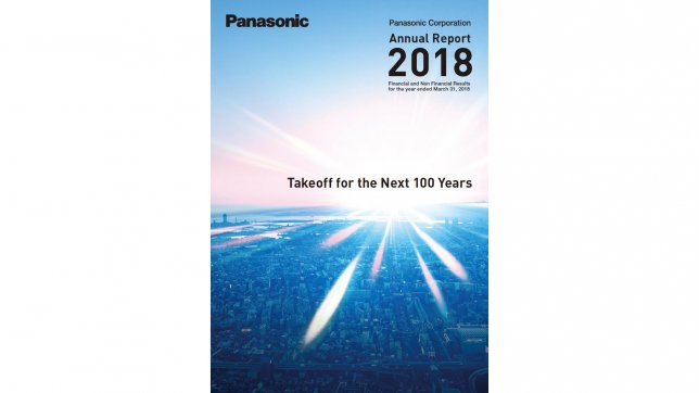 "Panasonic ""Annual Report 2018"" and CSR/Environmental Report Published"