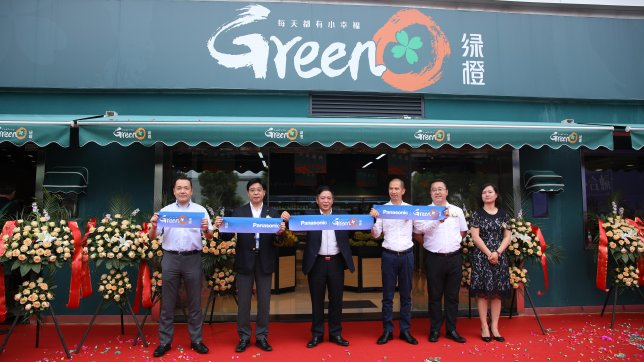 """GreenMart plus"" Unmanned Supermarket Officially Opens at Hangzhou Panasonic Industrial Park"