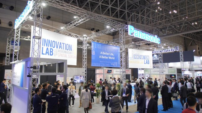 Panasonic Showcases Advanced Sensing Solutions and Facial Recognition Gate at CEATEC JAPAN 2018