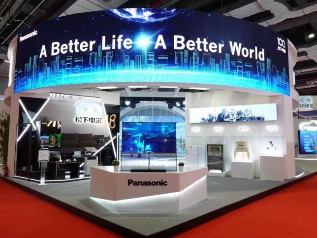 Panasonic Showcases Its Wide-range Products and Solutions at China International Import Expo in Shanghai