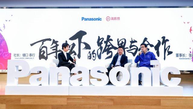 Panasonic to Exhibit Integrated Digital Supply Chain