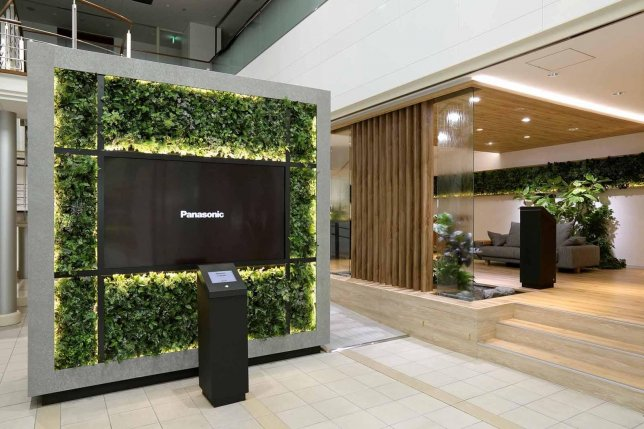 "Panasonic Launches ""Reboot Space"" to Elevate Its Nonresidential Space Solutions Business That Improves Air and Water Quality"