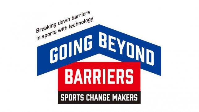 SPORTS CHANGE MAKERS Competition, a Project Supported by the IOC and IPC, Seeks Winning Ideas from Students Worldwide!
