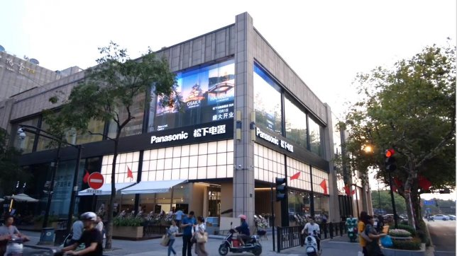 Panasonic Opens Its 3rd Brand Center in the World in Hangzhou to Create a New Story of Beautiful Dreams