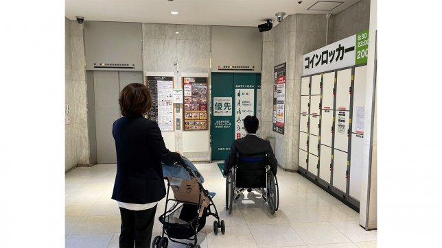 Panasonic to Demonstrate Guidance Service for Priority Elevators in Cooperation with Marui Department Store in Tokyo