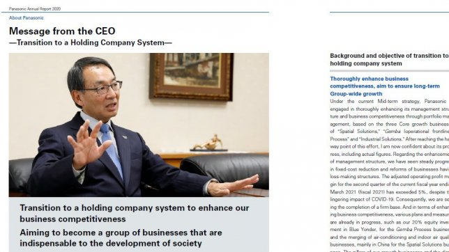 """Panasonic """"Annual Report 2020"""" Published"""