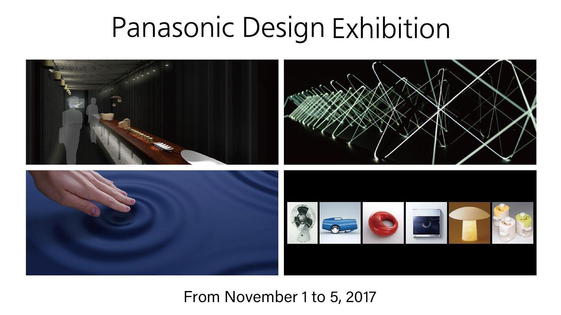 photo: Panasonic Design Exhibition