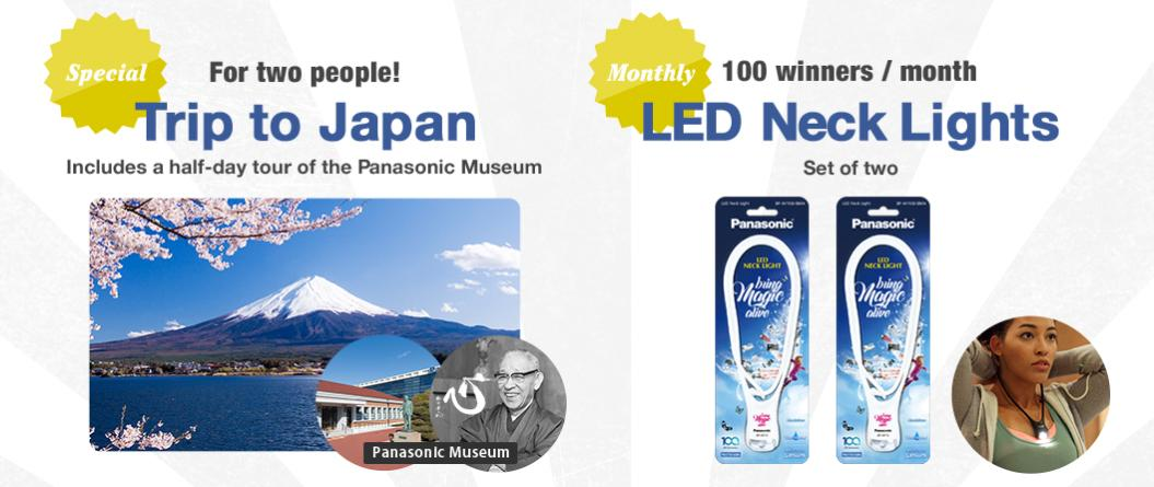 image: panasonic global promotion of consumer batteries for its 100th Anniversary