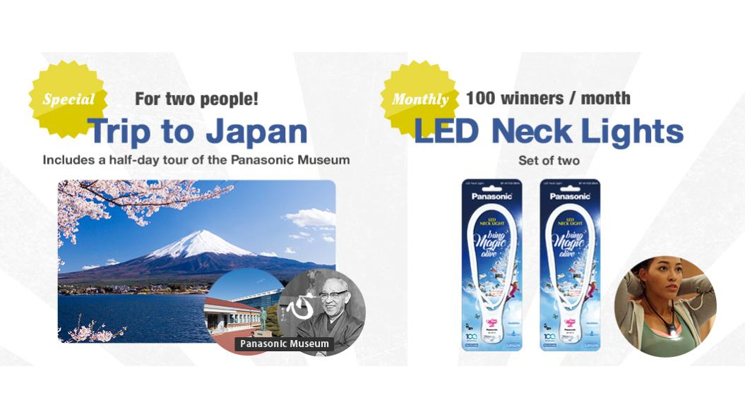 image: Global promotion of Panasonic's consumer batteries for 100th anniversary