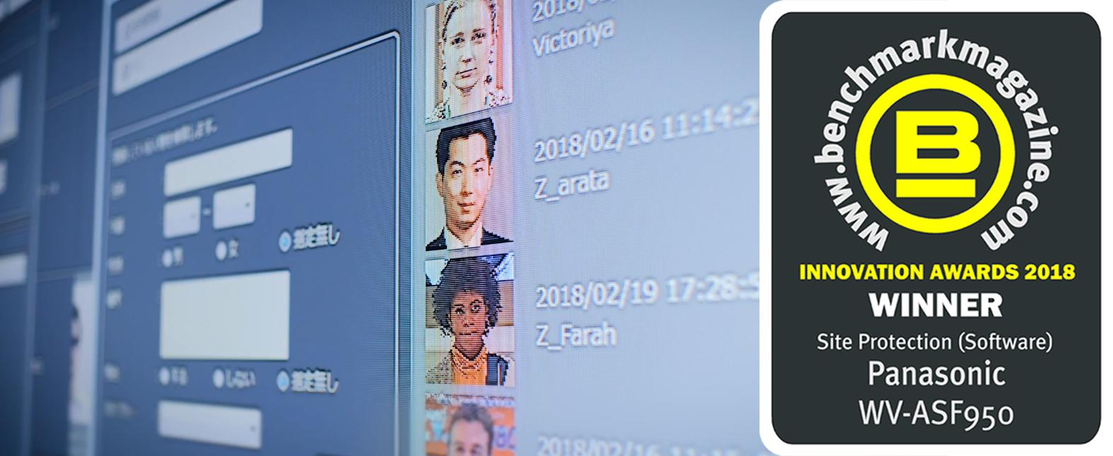 image: Panasonic facial recognition technology wins Benchmark Innovation Award
