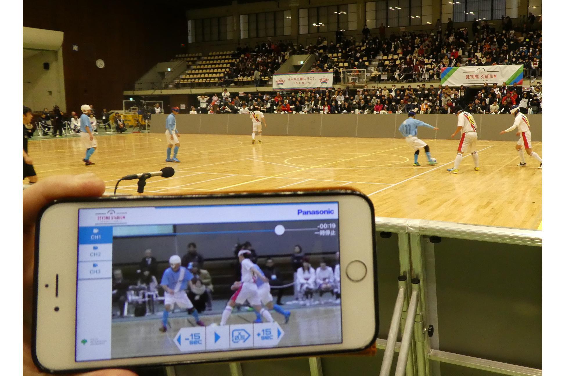 photo: People watching blind football using Panasonic's multi-video streaming service