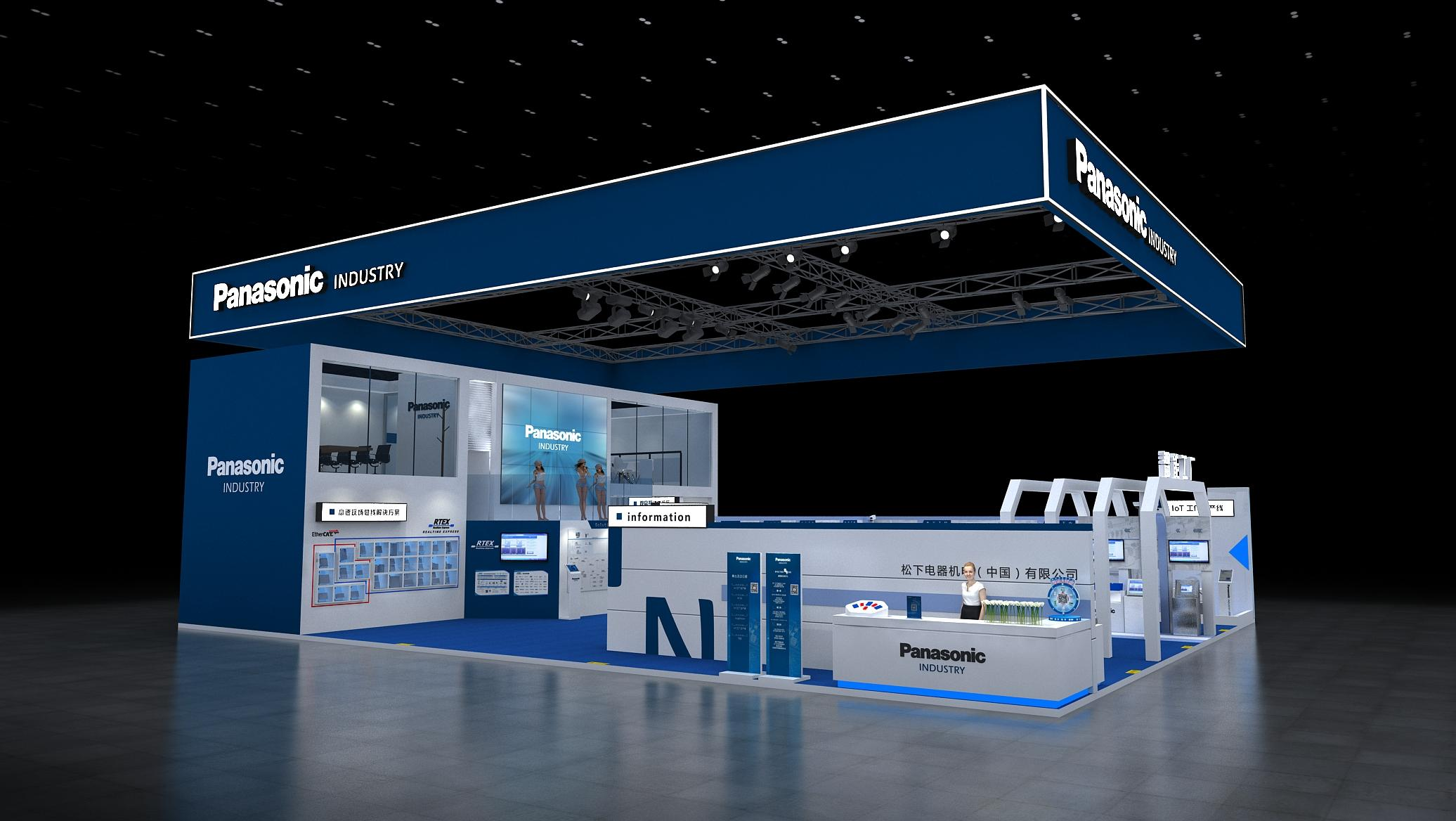 image: Panasonic Booth image at the 21st China International Industry Fair