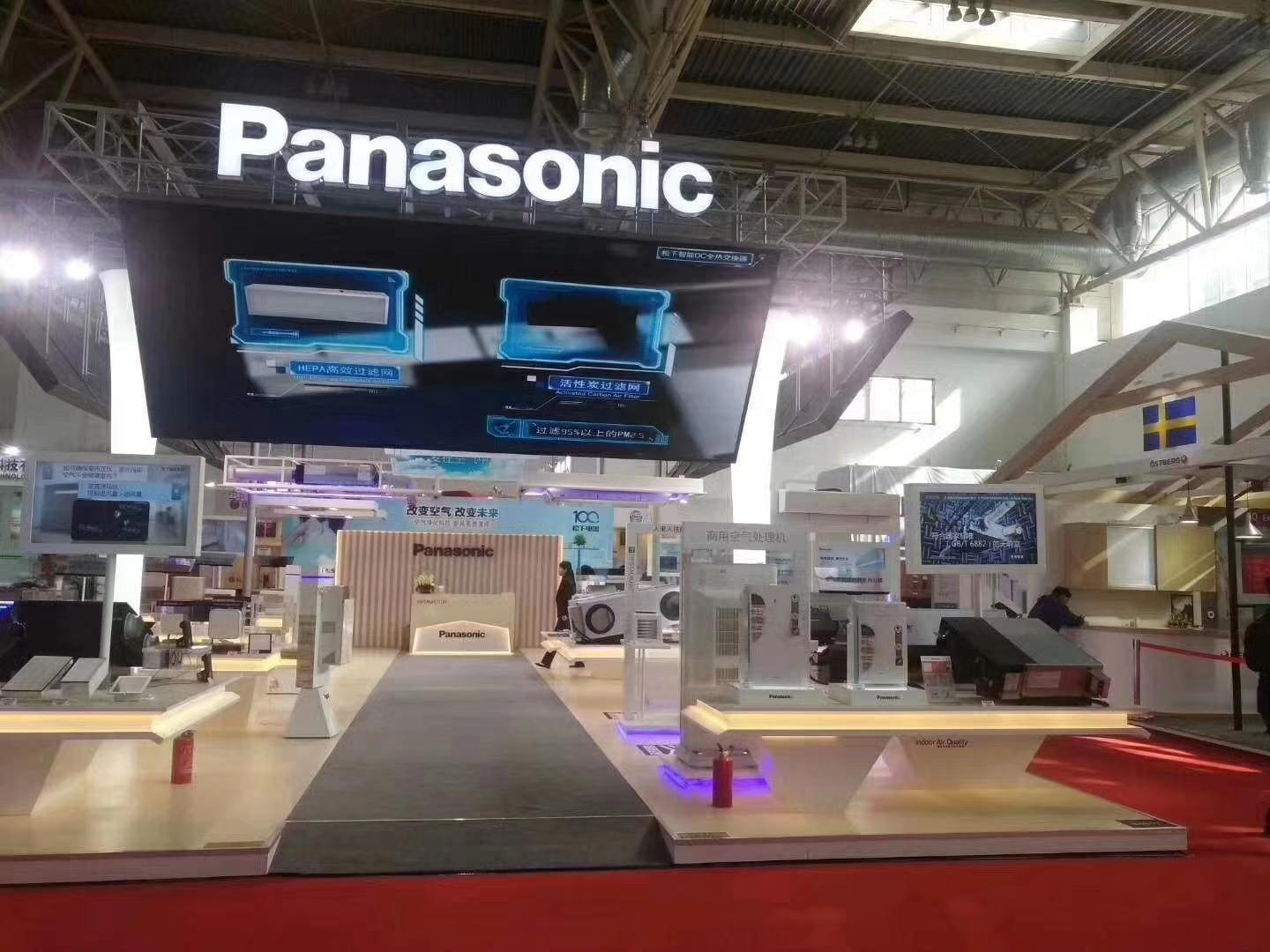 photo: panasonic at china refrigeration 2018