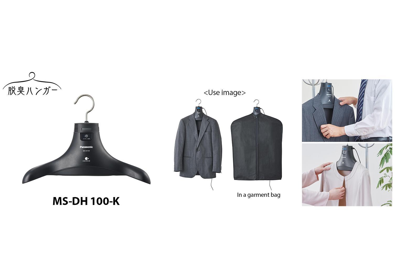 photo: hanger description