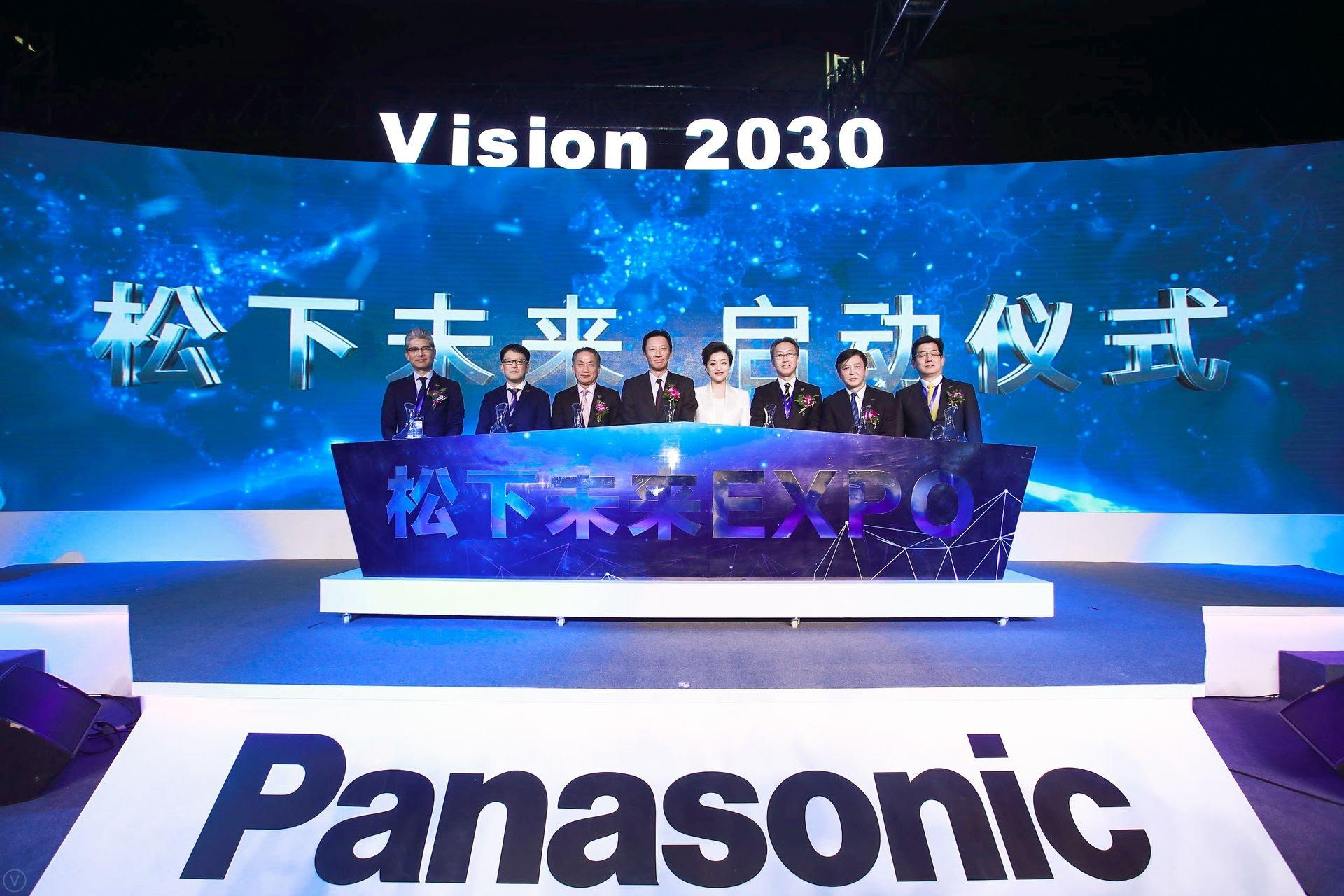 photo: vision 2030 at panasonic future expo