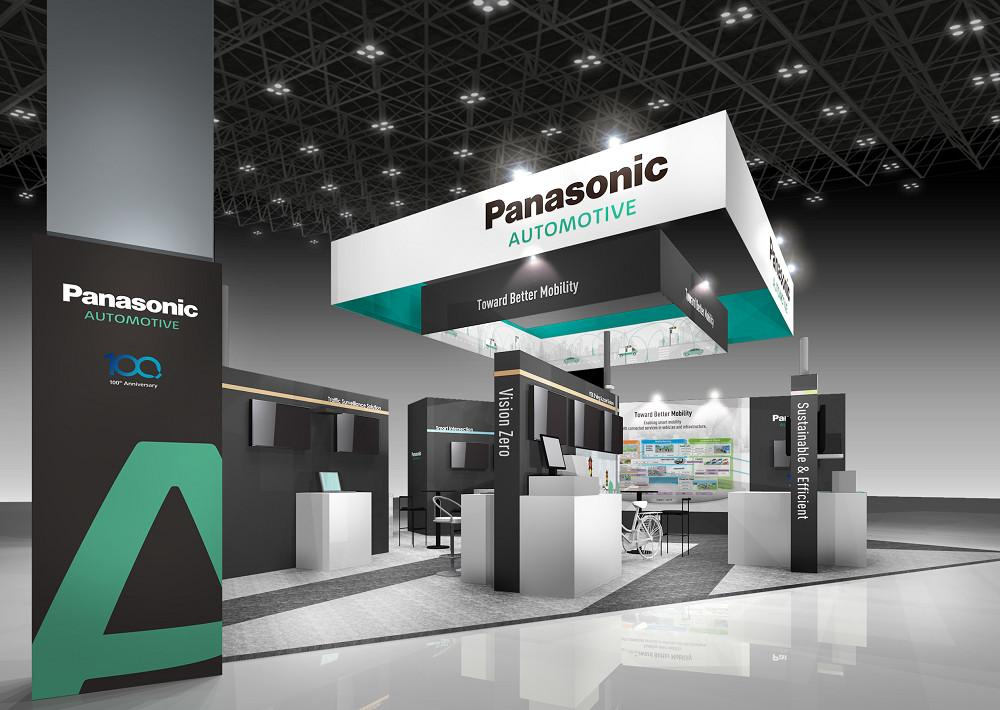 photo: An image depicting what Panasonic's booth will be like at ITS World Congress 2018