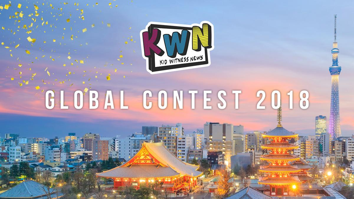 image: Kid Witness News Global Contest 2018