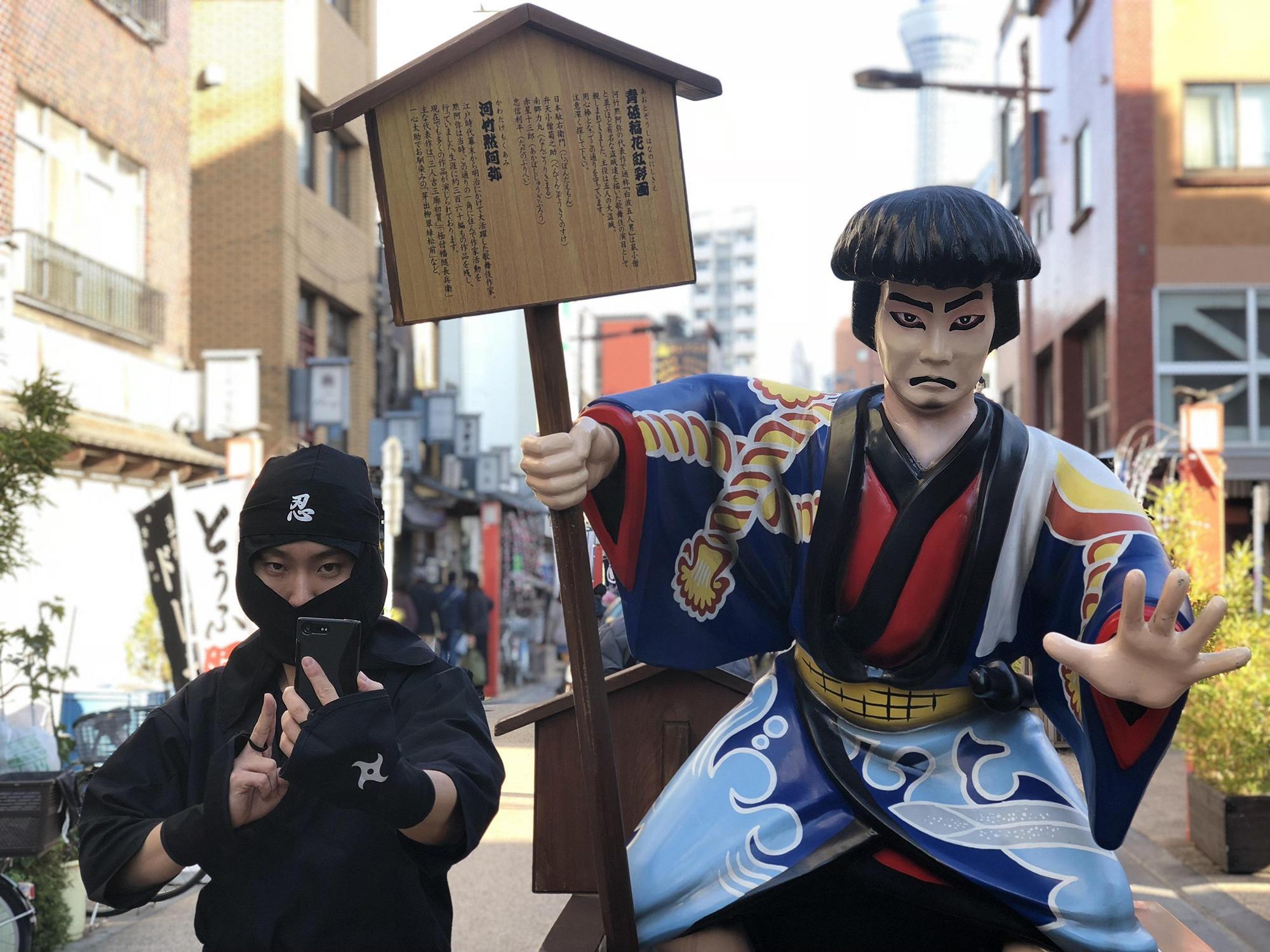 photo: ninja and object