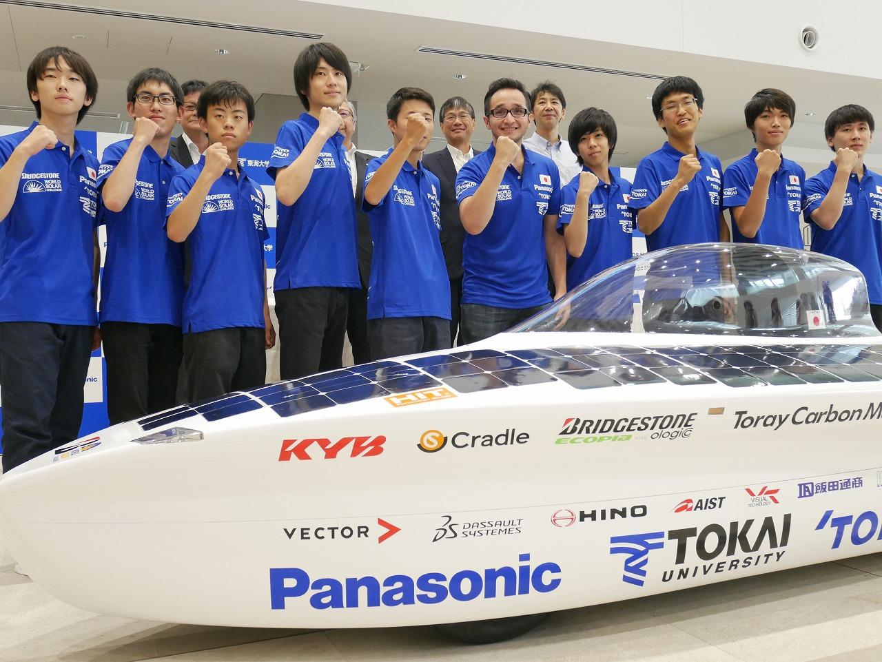 photo: Tokai Univ. solar car team