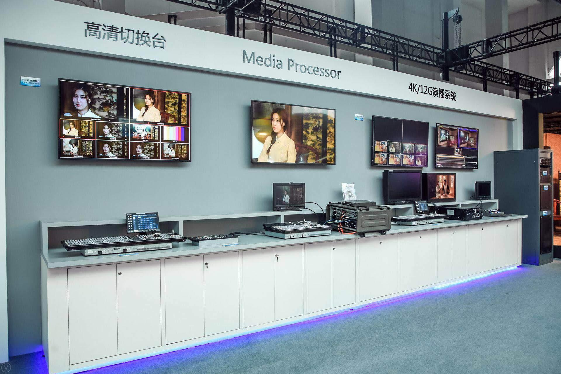 photo: Panasonic's Media Processor exhibit at BIRTV 2018