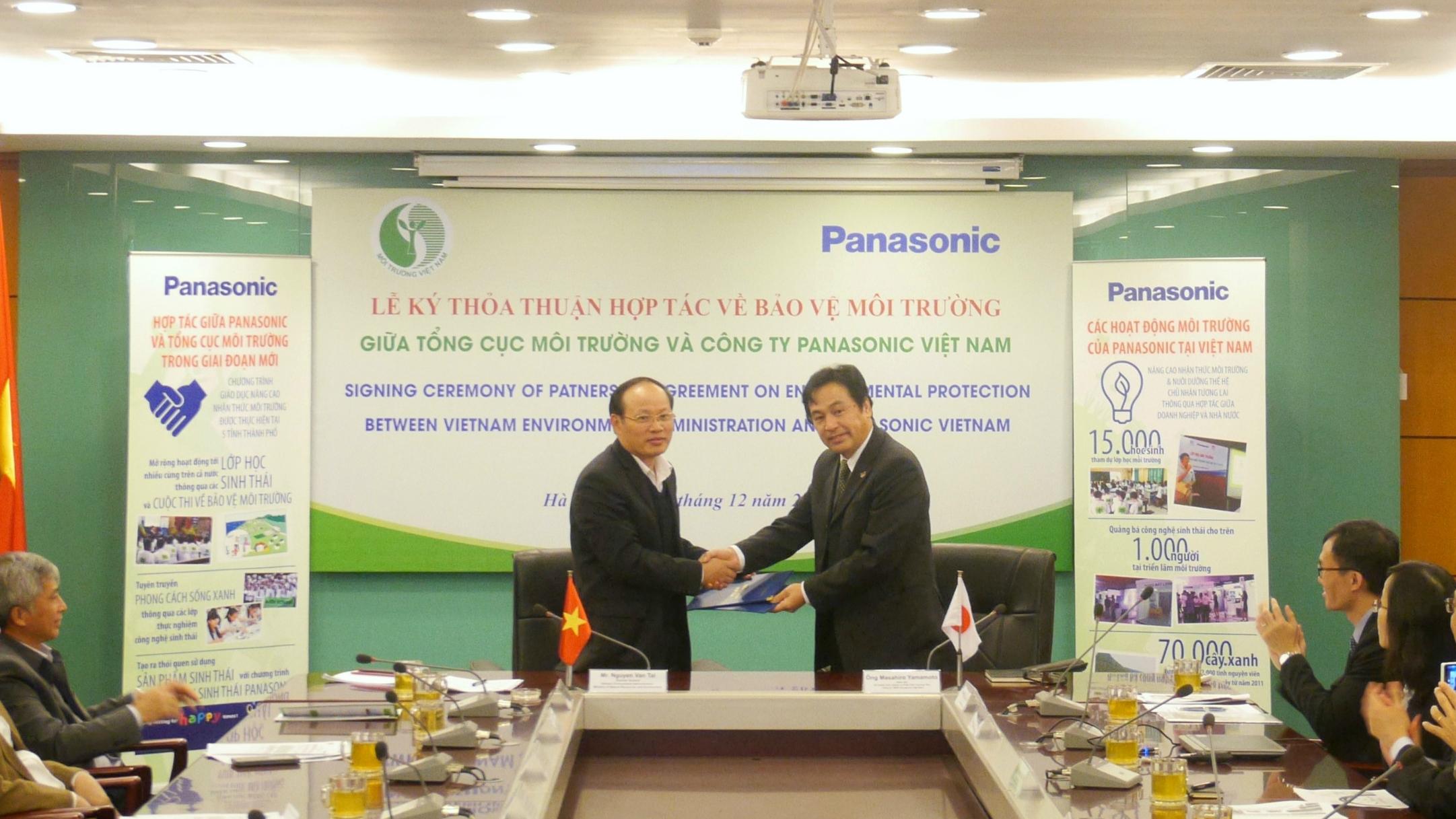 Limited Partnership Agreement Pvietnam Partnership