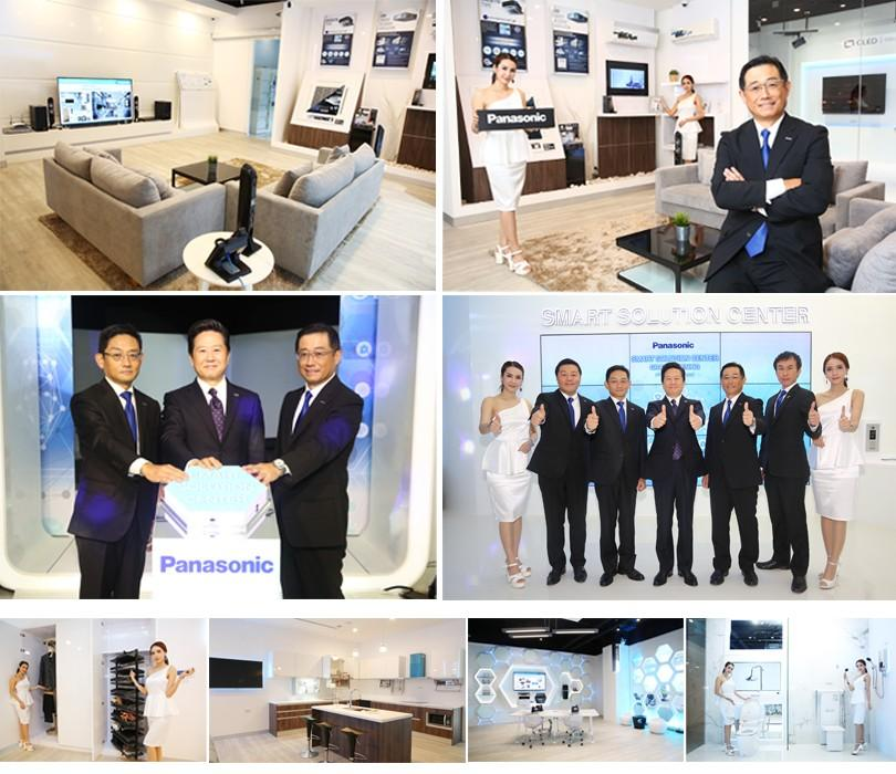 Photos of Panasonic Smart Solution Center in Thailand