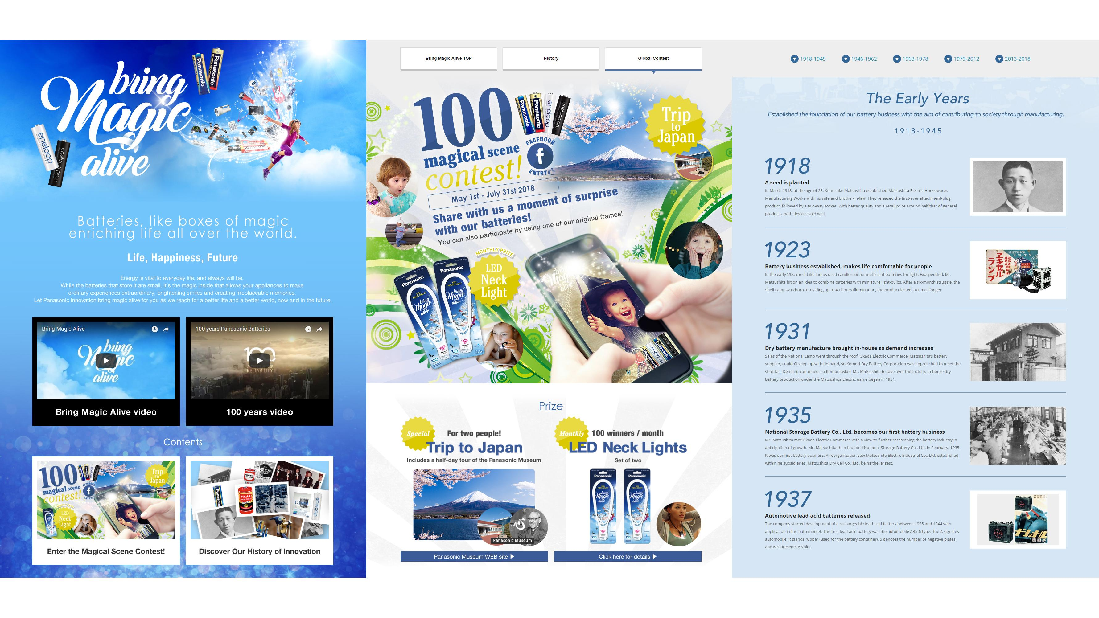 image: Special battery website for Panasonic's 100th anniversary