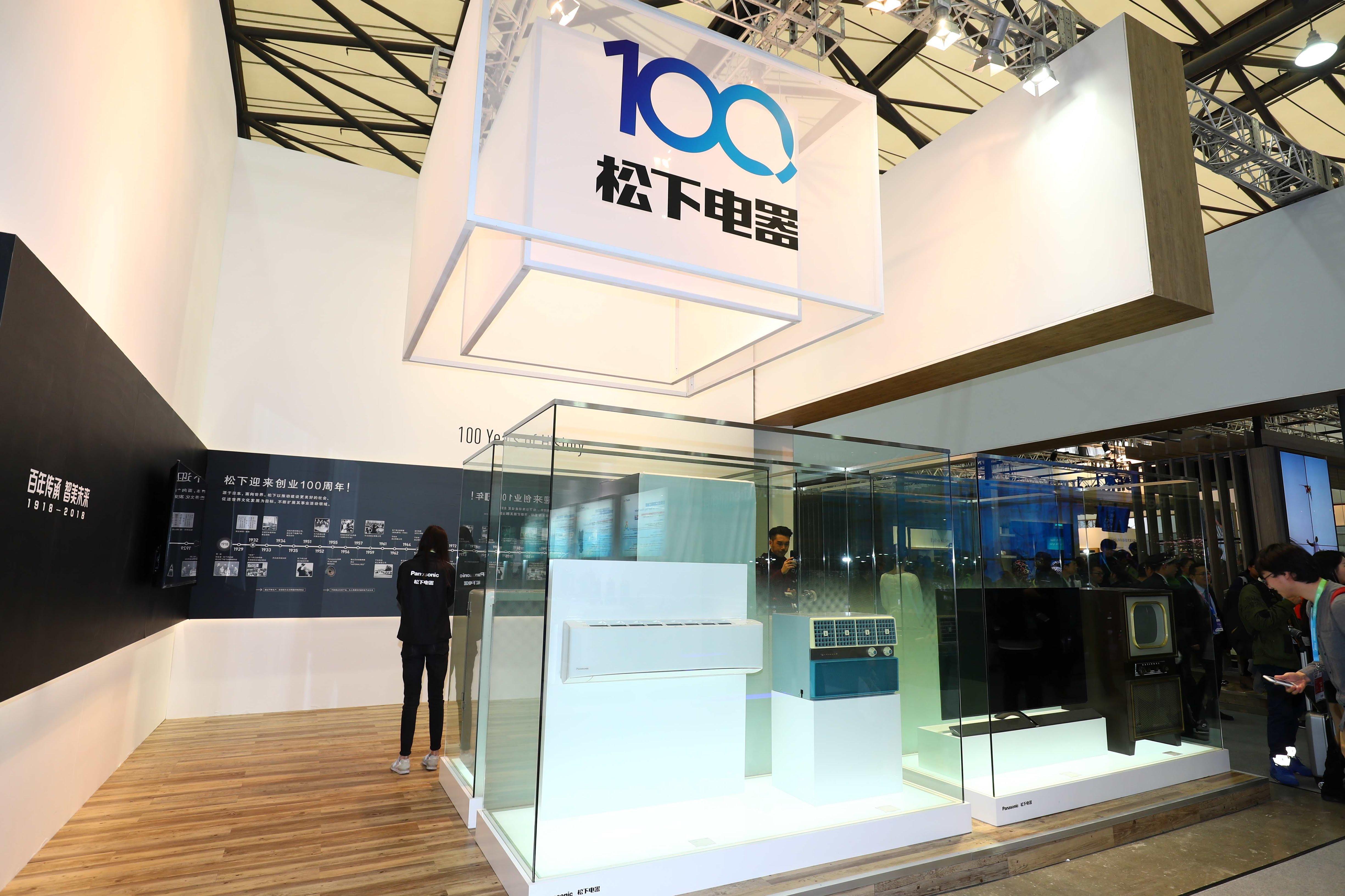 photo: Panasonic 100th anniversary booth at AWE 2018