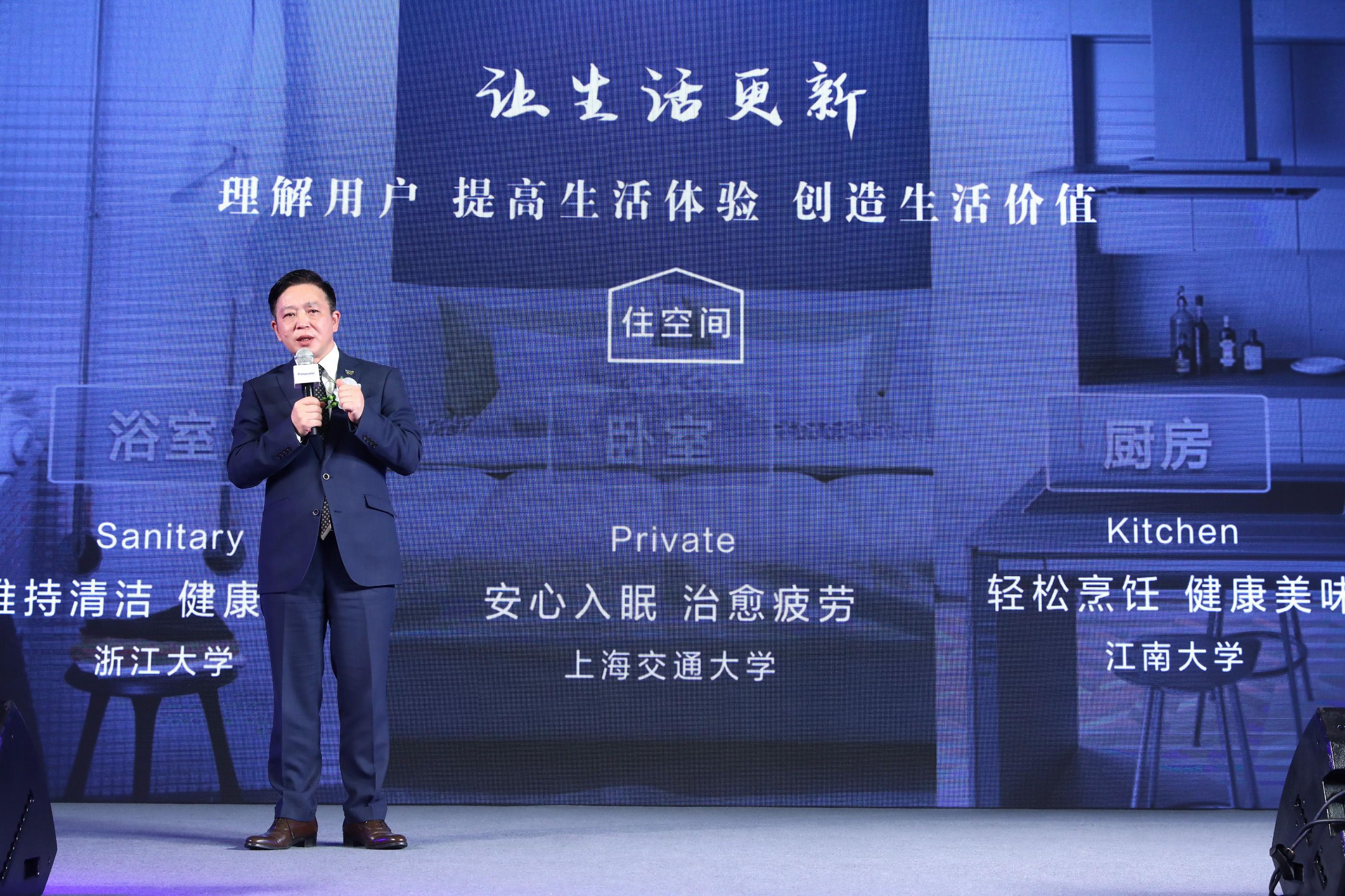 photo: Liang Wu, Managing Director of Panasonic Appliances (China) Co., Ltd