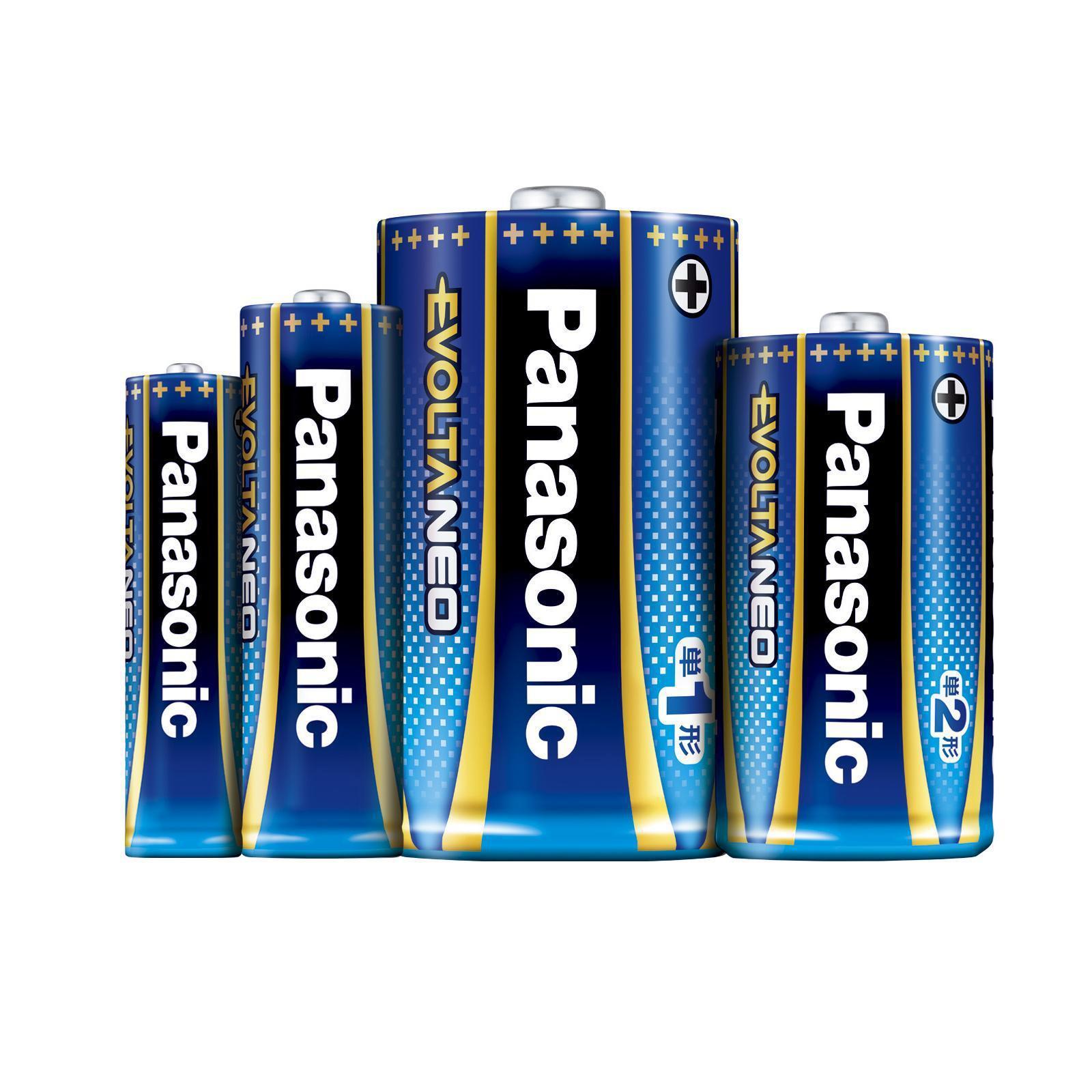 Photo of EVOLTA NEO batteries