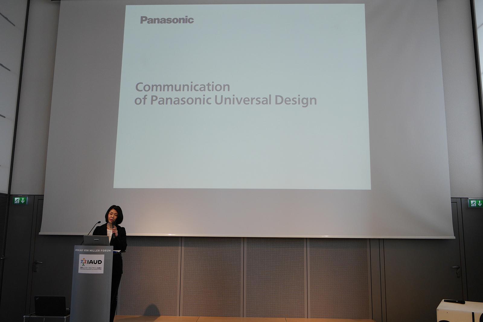 photo: Panasonic wins Grand Award at IAUD Award 2017