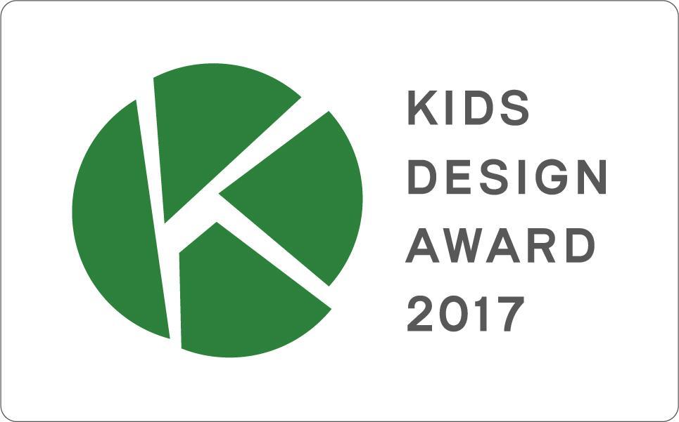 photo: Kids Design Award logo