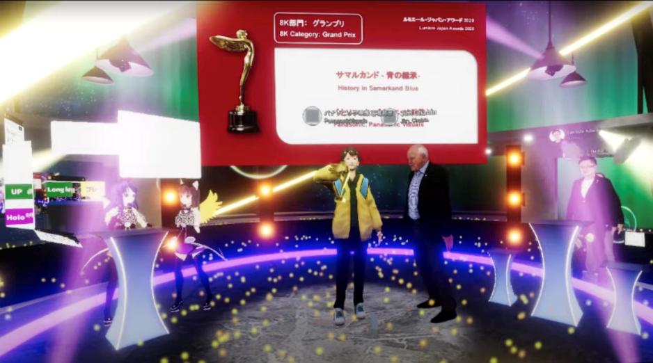 Photo: Online awards ceremony