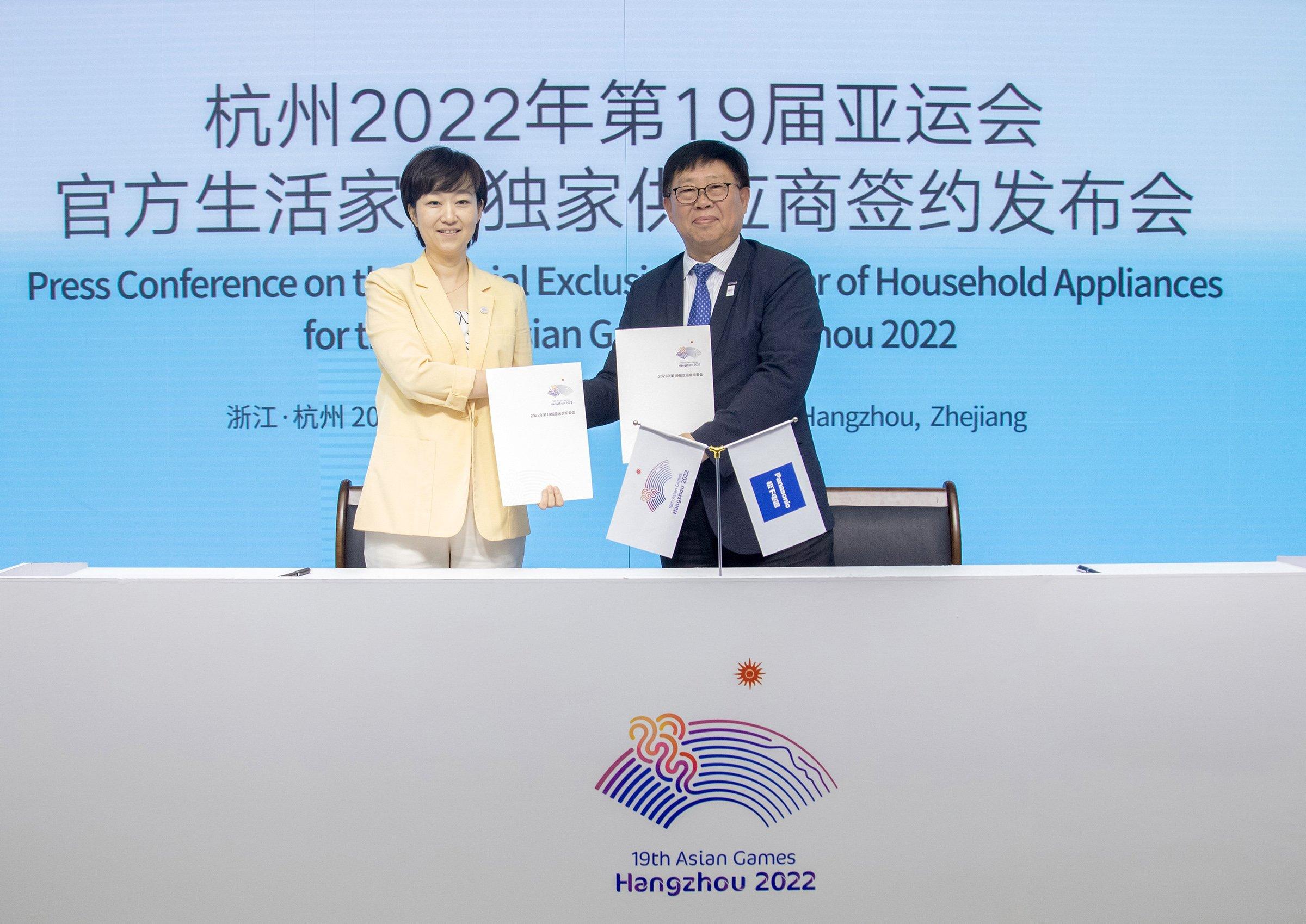 Photo: Du Mengfei, Deputy Director of Marketing Department of HAGOC, and Zhao Bingdi, President of Panasonic Corporation of China