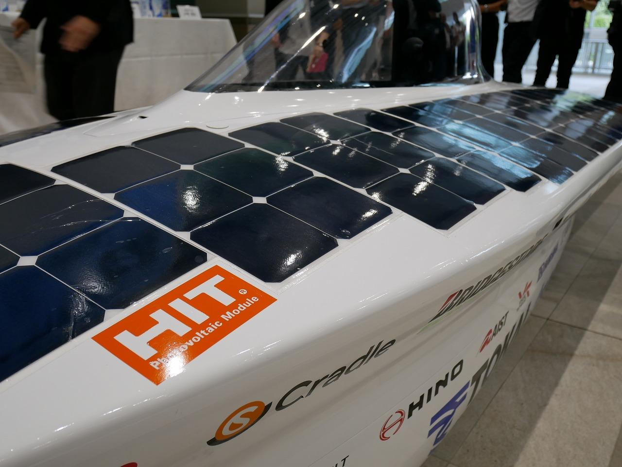 photo: HIT solar panel